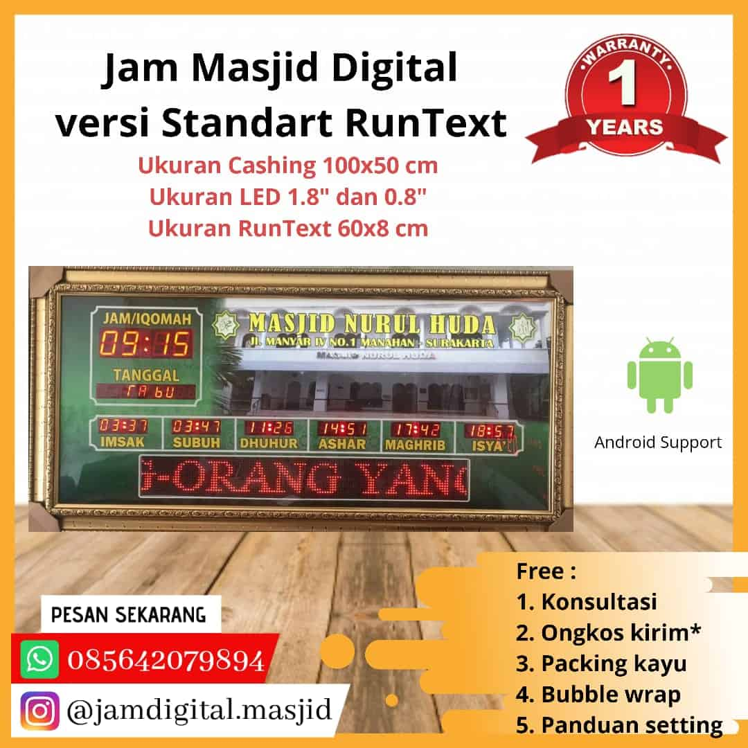jam masjid digital run text standart